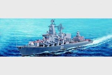 Varyag Russian Navy · TRU 04519 ·  Trumpeter · 1:350