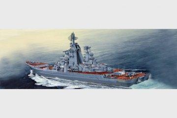Russian cruiser Admiral Lazarev Ex-Frunze · TRU 04521 ·  Trumpeter · 1:350