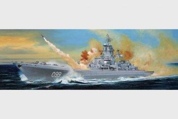 Russian battle cruiser Pyotr Velikiy Ex-Yuki Andropov · TRU 04522 ·  Trumpeter · 1:350
