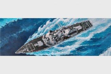 USS Hopper DDG-70 · TRU 04525 ·  Trumpeter · 1:350