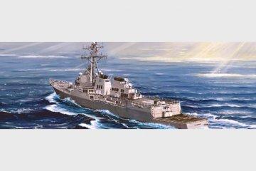 USS Lassen DDG-82 · TRU 04526 ·  Trumpeter · 1:350