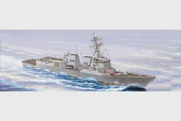 USS Momsen DDG-92 · TRU 04527 ·  Trumpeter · 1:350