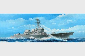 USS Forrest Sherman DDG-98 · TRU 04528 ·  Trumpeter · 1:350
