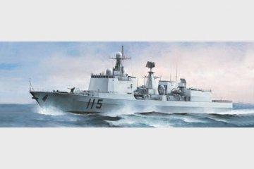 PLA Navy Type 051C · TRU 04529 ·  Trumpeter · 1:350