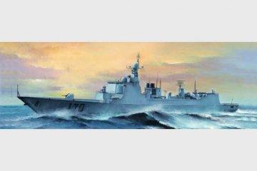 PLA Navy Type 052C DDG-170 LanZhou · TRU 04530 ·  Trumpeter · 1:350