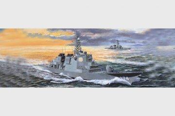 JMSDF DDG-174 Kirishima · TRU 04533 ·  Trumpeter · 1:350