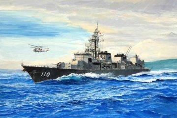 JMSDF Takanami Destroyer · TRU 04539 ·  Trumpeter · 1:350