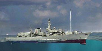 HMS TYPE 23 Frigate - Kent (F78) · TRU 04544 ·  Trumpeter · 1:350