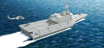 USS Independence (LCS-2) · TRU 04548 ·  Trumpeter · 1:350