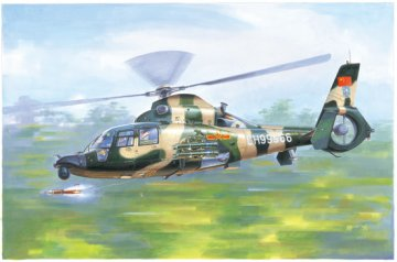 Chinese Z-9WA Helicopter · TRU 05109 ·  Trumpeter · 1:35