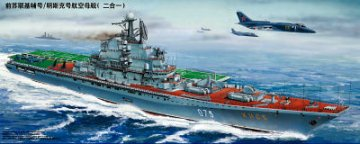 Flugzeugträger USSR Kiev/ Minsk · TRU 05207 ·  Trumpeter · 1:500