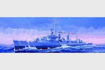 USS The Sullivans · TRU 05304 ·  Trumpeter · 1:350