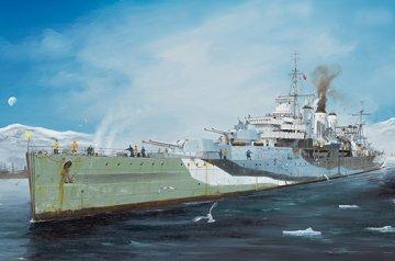HMS Kent · TRU 05352 ·  Trumpeter · 1:350