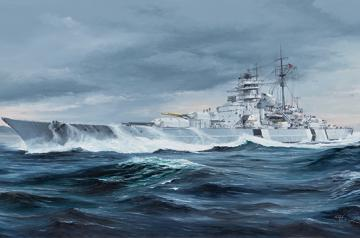 German Bismarck Battleship · TRU 05358 ·  Trumpeter · 1:350