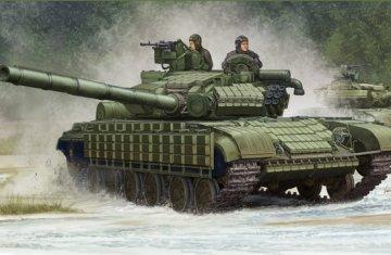 Soviet Z-64BV MOD 1985 · TRU 05522 ·  Trumpeter · 1:35