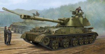 Soviet 2S3 152mm Self-Prop.Howitzer Earl · TRU 05543 ·  Trumpeter · 1:35