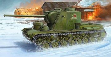 KV-5 Super Heavy Tank · TRU 05552 ·  Trumpeter · 1:35