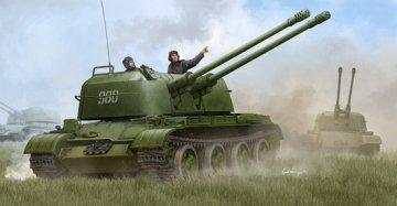 Russian ZSU-57-2 SPAAG · TRU 05559 ·  Trumpeter · 1:35