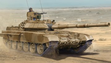 Rusian T-90C MBT-Welded Turret · TRU 05563 ·  Trumpeter · 1:35