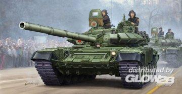 Russian T-72B Mod1989 MBT-Cast Turret · TRU 05564 ·  Trumpeter · 1:35