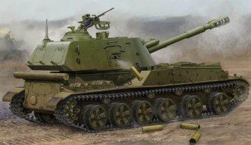 Soviet 2S3 152mm Self-Propeller Howitzer · TRU 05567 ·  Trumpeter · 1:35