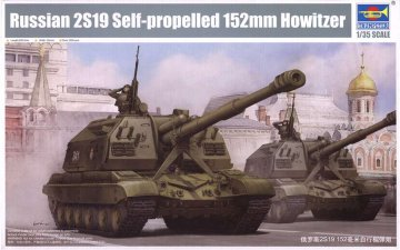Russian 2S19 Self-propelled 152mm Howitzer · TRU 05574 ·  Trumpeter · 1:35
