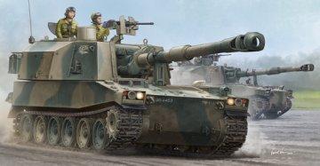 JGSDF Type 75 155mm Self-Propelled Howitzer · TRU 05577 ·  Trumpeter · 1:35