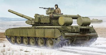 Russian T-80 BVD MBT · TRU 05581 ·  Trumpeter · 1:35
