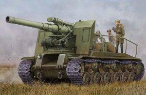 Soviet S-51 Self-Propelled Gun · TRU 05583 ·  Trumpeter · 1:35