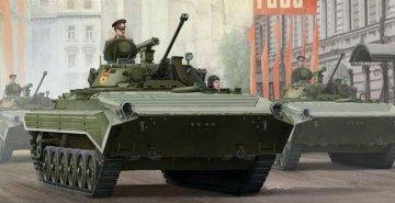 Russian BMP-2 IFV · TRU 05584 ·  Trumpeter · 1:35