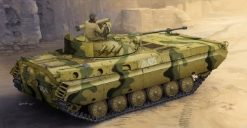 Russian BMP-2D IFD · TRU 05585 ·  Trumpeter · 1:35