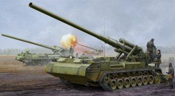 Soviet 2S7M Self-Propelled Gun · TRU 05592 ·  Trumpeter · 1:35
