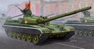 Russian T-72B MBT · TRU 05598 ·  Trumpeter · 1:35