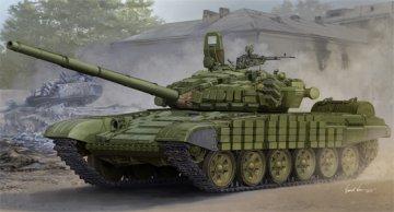 Russian T-72B/B1 MBT · TRU 05599 ·  Trumpeter · 1:35