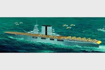 USS Saratoga · TRU 05607 ·  Trumpeter · 1:350