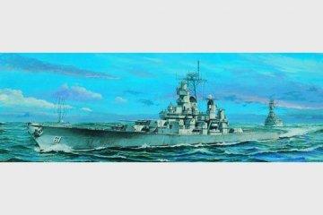 Schlachtschiff USS Iowa BB-61 1984 · TRU 05701 ·  Trumpeter · 1:700