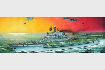 Flugzeugträger USSR Minsk · TRU 05703 ·  Trumpeter · 1:700