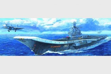 Russischer Flugzeugträger Kuznetsov · TRU 05713 ·  Trumpeter · 1:700