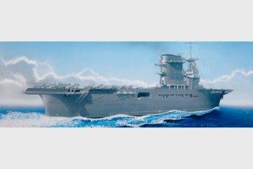 USS Lexington CV-2 05/1942 mit Flugzeugen und Wasserfläche!!!! · TRU 05716 ·  Trumpeter · 1:700
