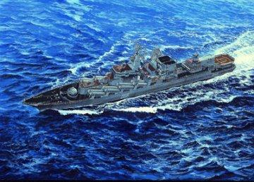 Russischer Kreuzer Varyag der Slava Class · TRU 05721 ·  Trumpeter · 1:700