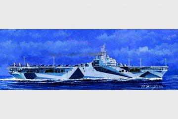 USS Ticonderoga CV-14 · TRU 05736 ·  Trumpeter · 1:700