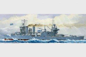 USS Minneapolis  CA-36 (1942) · TRU 05744 ·  Trumpeter · 1:700