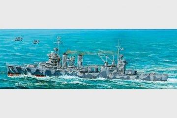 USS Tuscaloosa  CA-37 · TRU 05745 ·  Trumpeter · 1:700