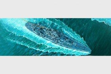 USS Vincennes CA-44 · TRU 05749 ·  Trumpeter · 1:700