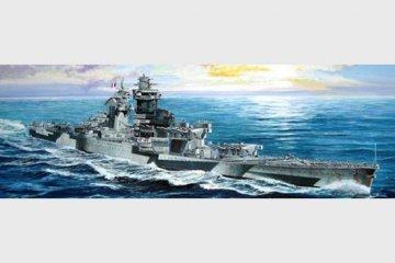 French Navy RICHELIEU 1943 · TRU 05750 ·  Trumpeter · 1:700