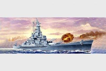 USS Massachusetts (BB-59) · TRU 05761 ·  Trumpeter · 1:700