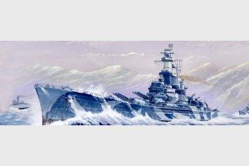 USS Alabama (BB-60) · TRU 05762 ·  Trumpeter · 1:700