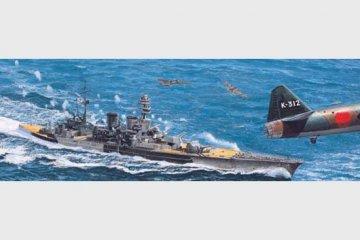 HMS Repluse 1941 · TRU 05763 ·  Trumpeter · 1:700