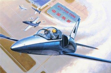L-39C Albatros · TRU 05804 ·  Trumpeter · 1:48
