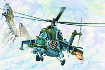 Mi-24V Hind-E · TRU 05812 ·  Trumpeter · 1:48